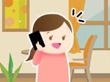 大きな商品などお持ちいただくのが難しい場合は、お気軽にお電話ください!出張費は無料で即日対応可能です!