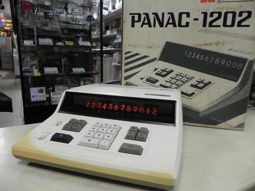 ナショナル卓上計算機 PANAC-1202
