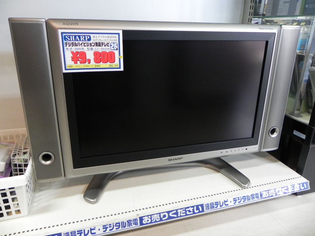SHARP デジタルハイビジョン液晶TV 26インチ