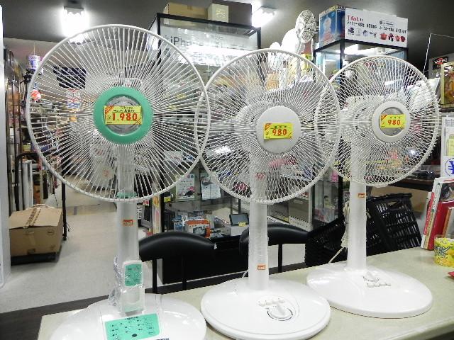 早く買わないと売り切れちゃう! 扇風機980円~激安販売中!