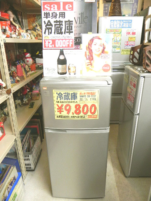 単身用2ドア冷蔵庫が9,800円