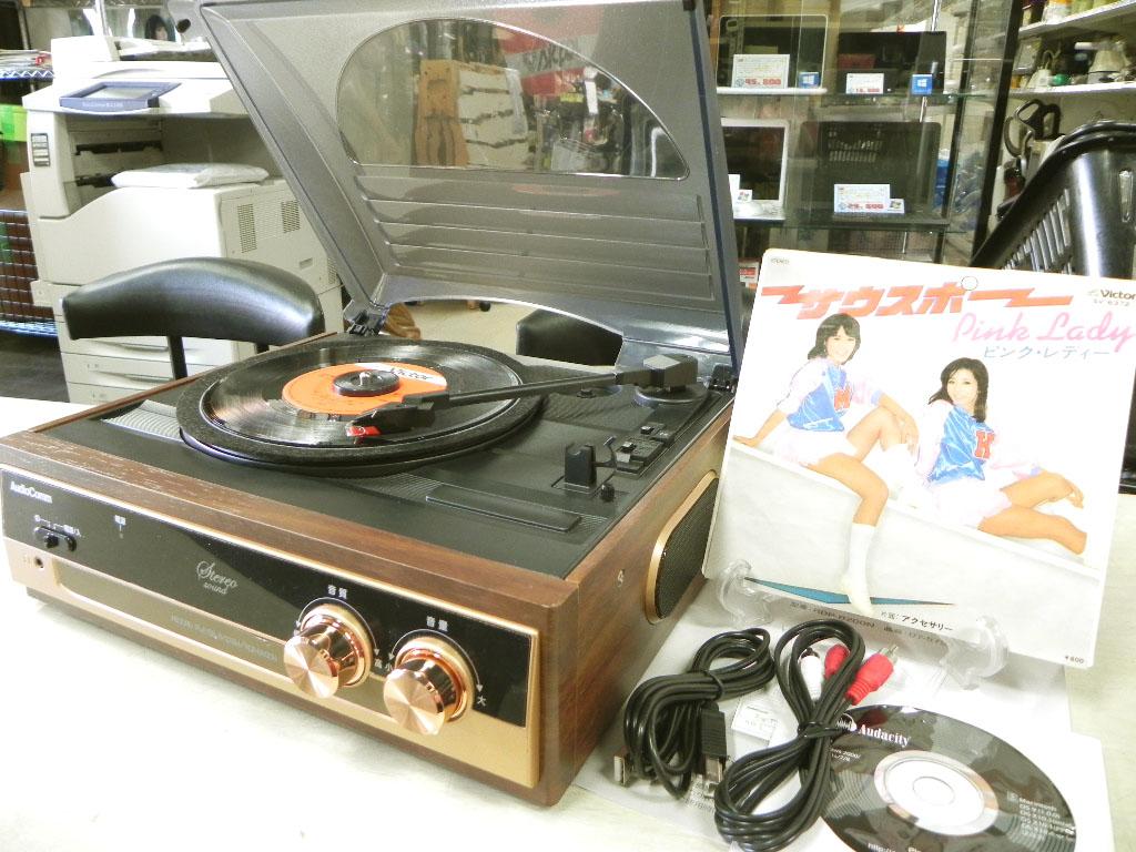 手軽に聴けるレコードプレーヤー AudioComm RDP-B200N