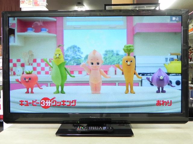 大迫力! 3D対応50インチテレビ TH-P50GT3