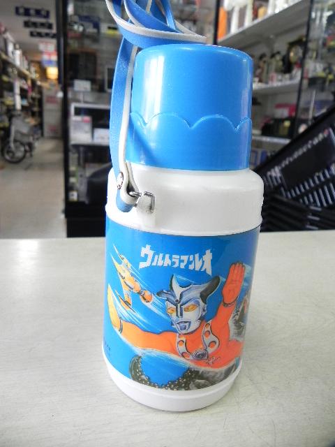 ウルトラマンレオの水筒