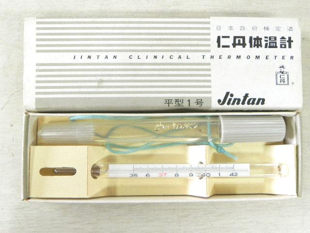 仁丹の体温計