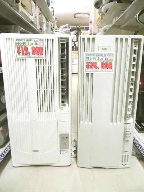 取り付け簡単な窓用エアコンが19,800円~