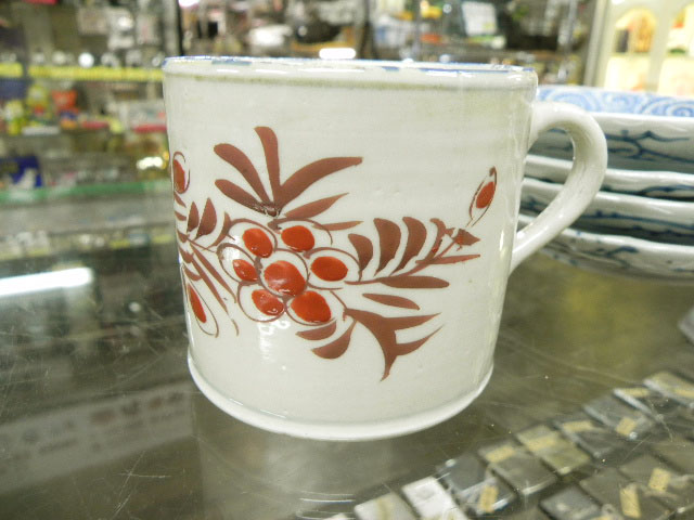 波佐見焼 日本最古のコーヒーマグカップ