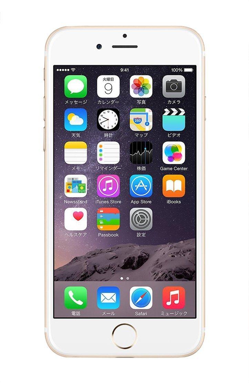 iPhone6 Plus(au)を入荷しました。