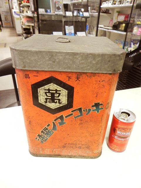 戦前 キッコーマン醤油 業務用缶