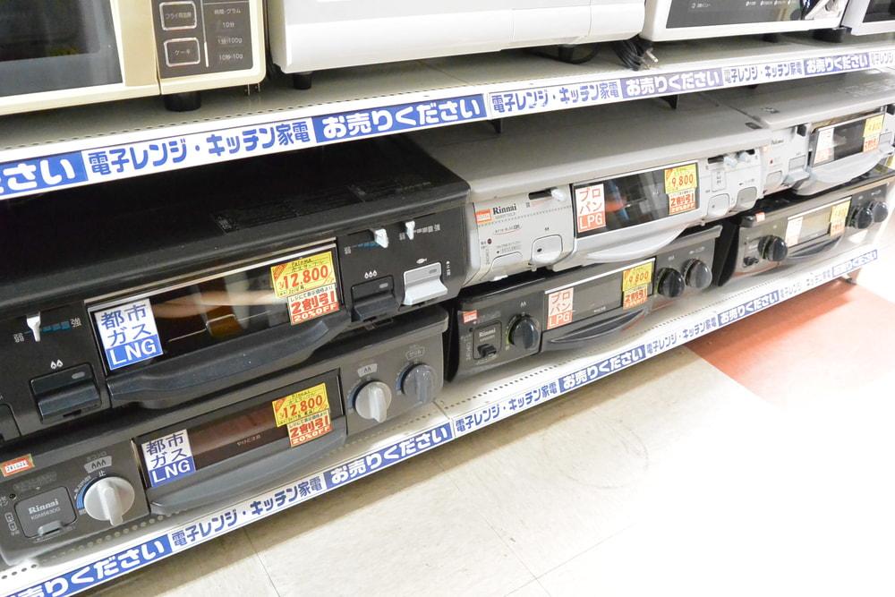 ガステーブル7,840円(税込)より