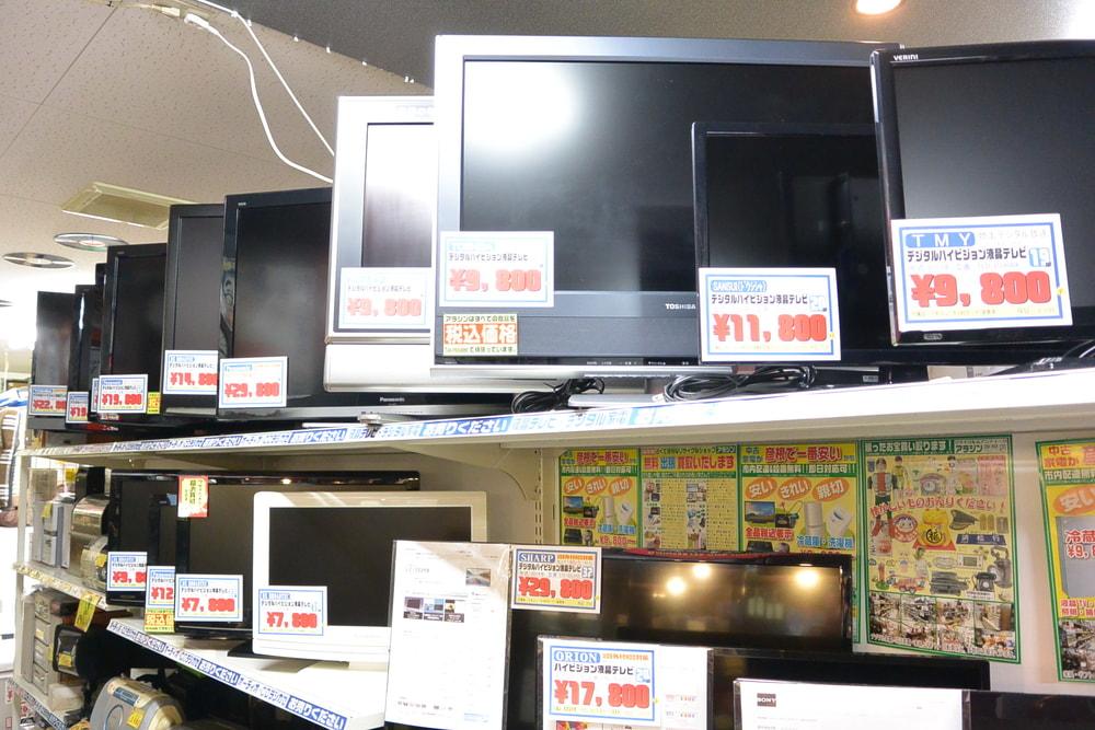 液晶テレビがお買い得!!