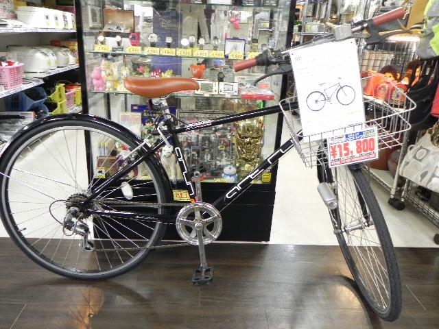 定価 51,223円のクロスバイクが15,800円(税込)