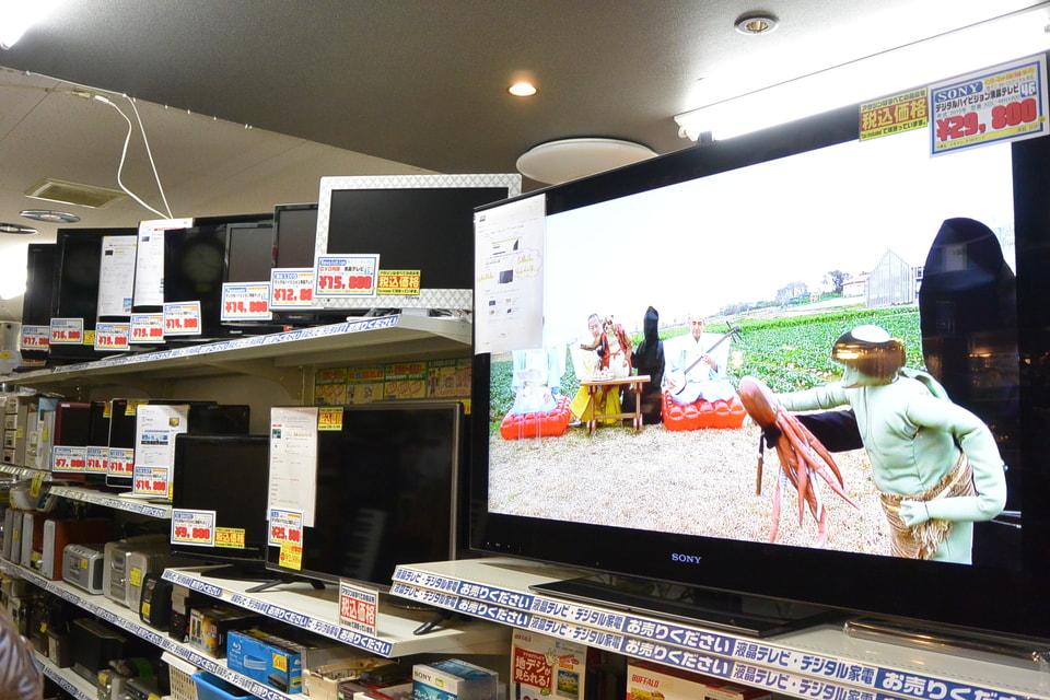 テレビがとってもお買い得!