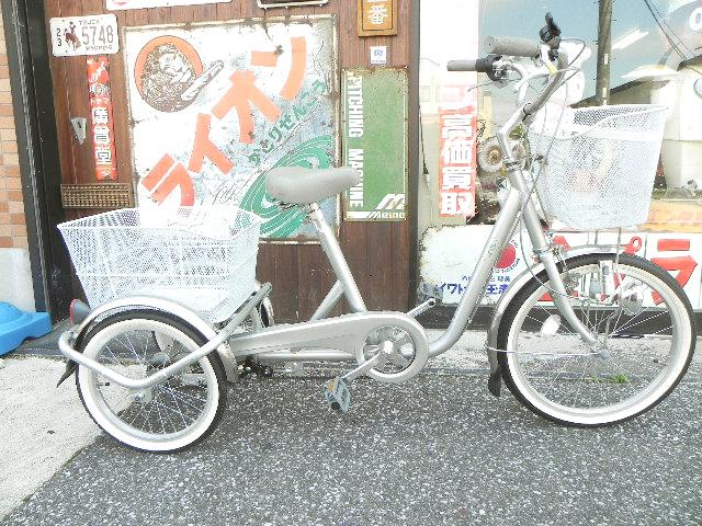たっぷり積める3輪自転車