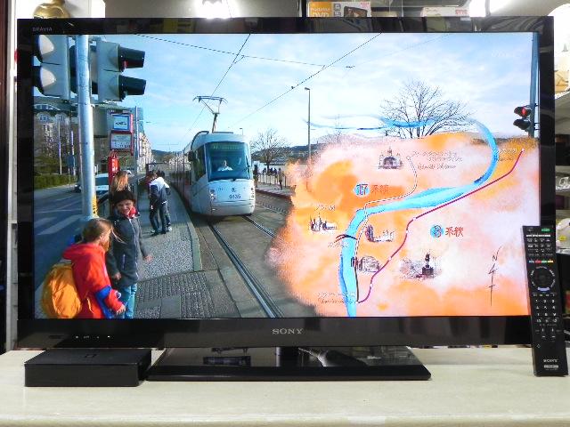 HDD付40インチ液晶TVが29,800円!