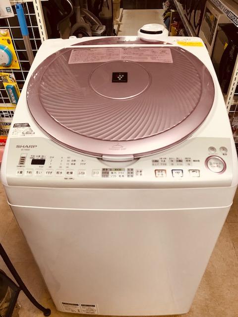 SHARP 8kg タテ型洗濯乾燥機 ES-TX820(ピンク)