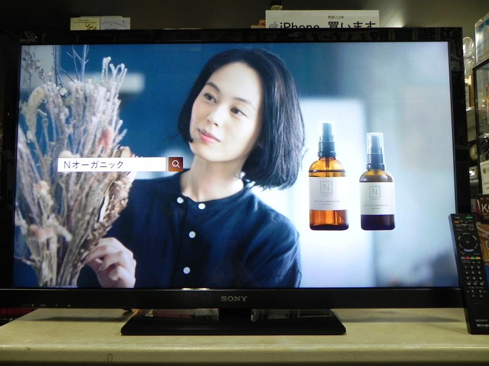新春お年玉特価 46インチ液晶TVがポッキリ20,000円!