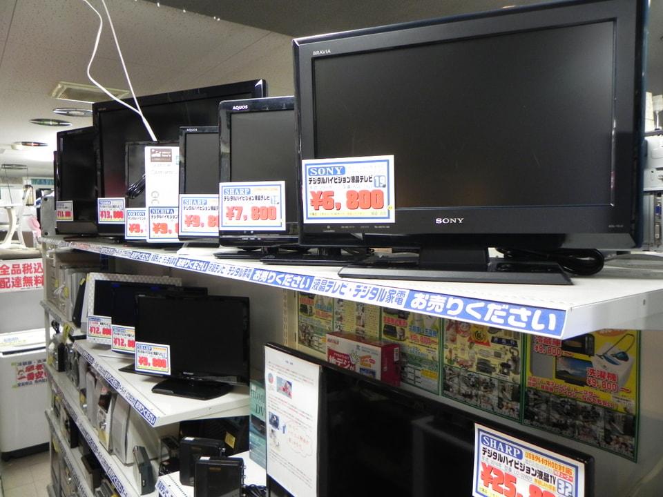 液晶TVが6,800円から各種ラインナップ