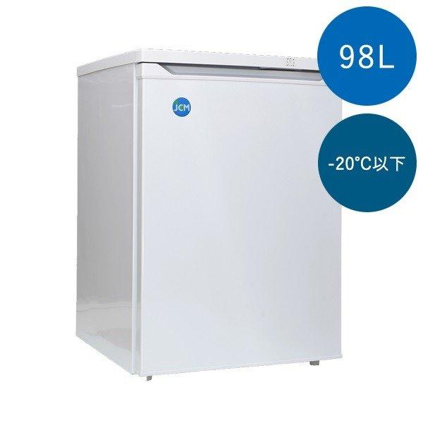 引出型冷凍庫 JCM 電気冷凍庫(前開き) JCMC-98D