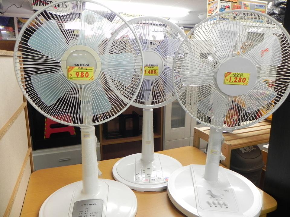 扇風機980円~たくさんあります!