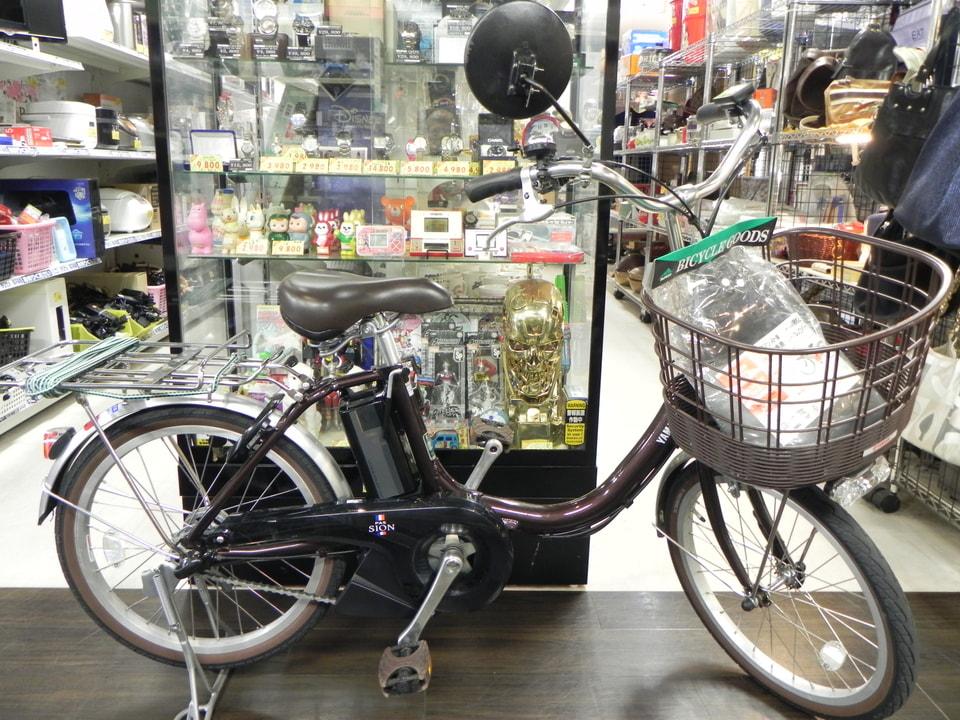 電動アシスト自転車 YAMAHA PA20SU 2019年モデル