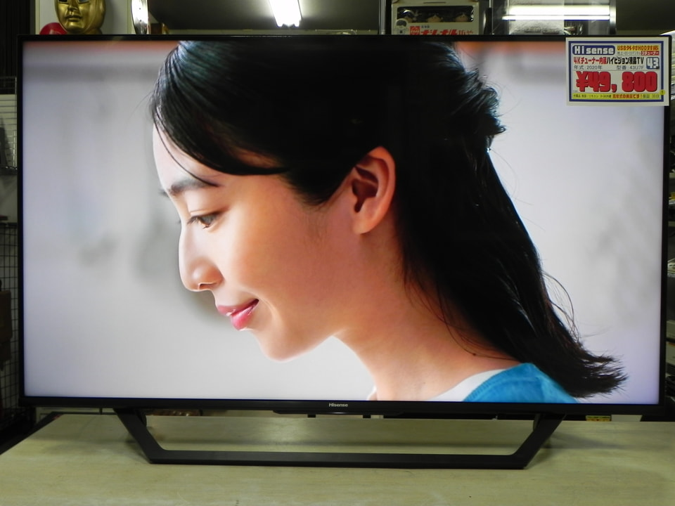 4K対応43インチ液晶TV Hisense 43U7F
