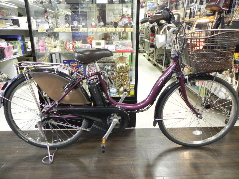 ブリジストン 電動自転車アシスタDX A4D26