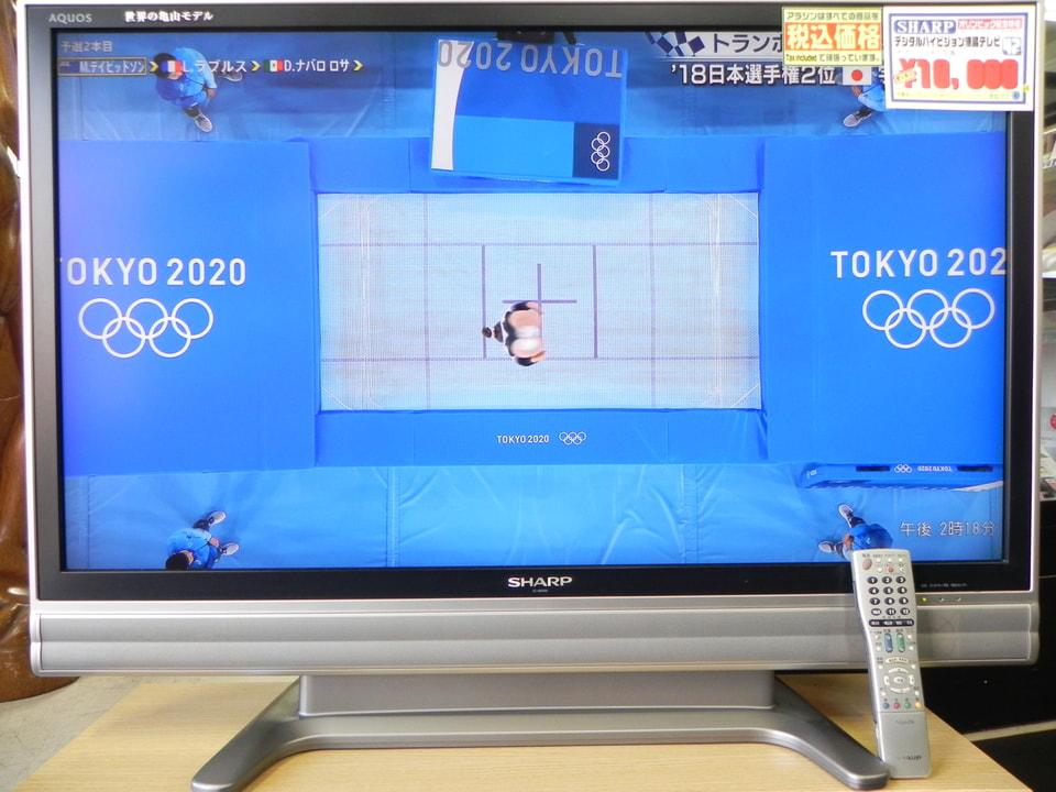 42インチテレビがポッキリ1万円!!