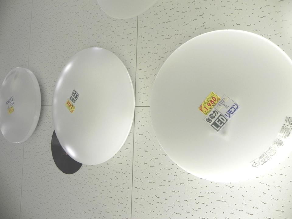 LEDシーリングライトが1,980円から